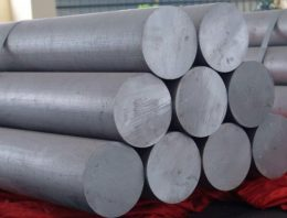 Best metal supplier of the lot in Singapore